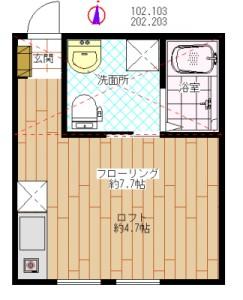 富岡東S103.202.203