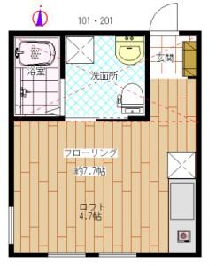 富岡東N101.201
